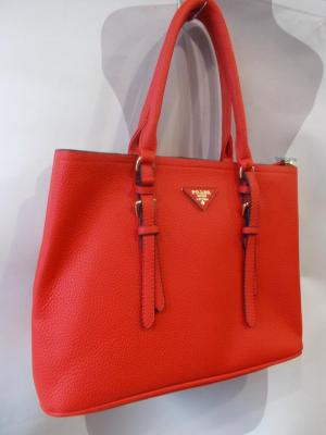 Prada - Магазин итальянских сумок и платков - купить сумку